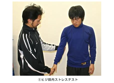 (5)ヒジ回内ストレステスト