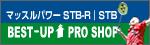 マッスルパワーSTB-R|STB ショッピングサイト BEST-UP PRO SHOP